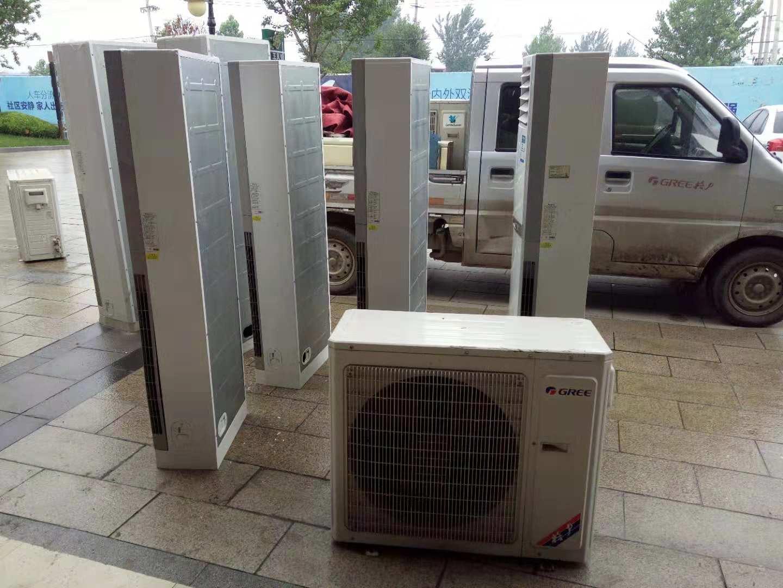 二手空调的实用性和优势(图文)