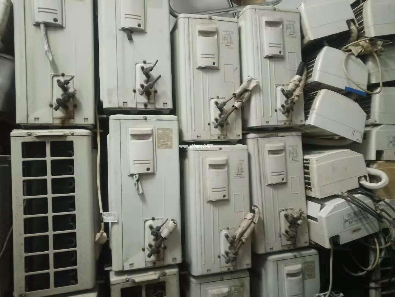 淮阳回收空调推荐商家空调回收电话
